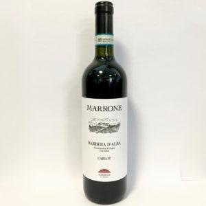 """Barbera d'Alba """"Carlot"""" Doc Fam. Marrone bt. 0.75 x 6"""